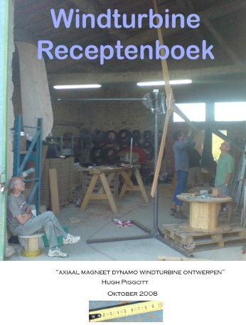 Windturbine Receptenboek